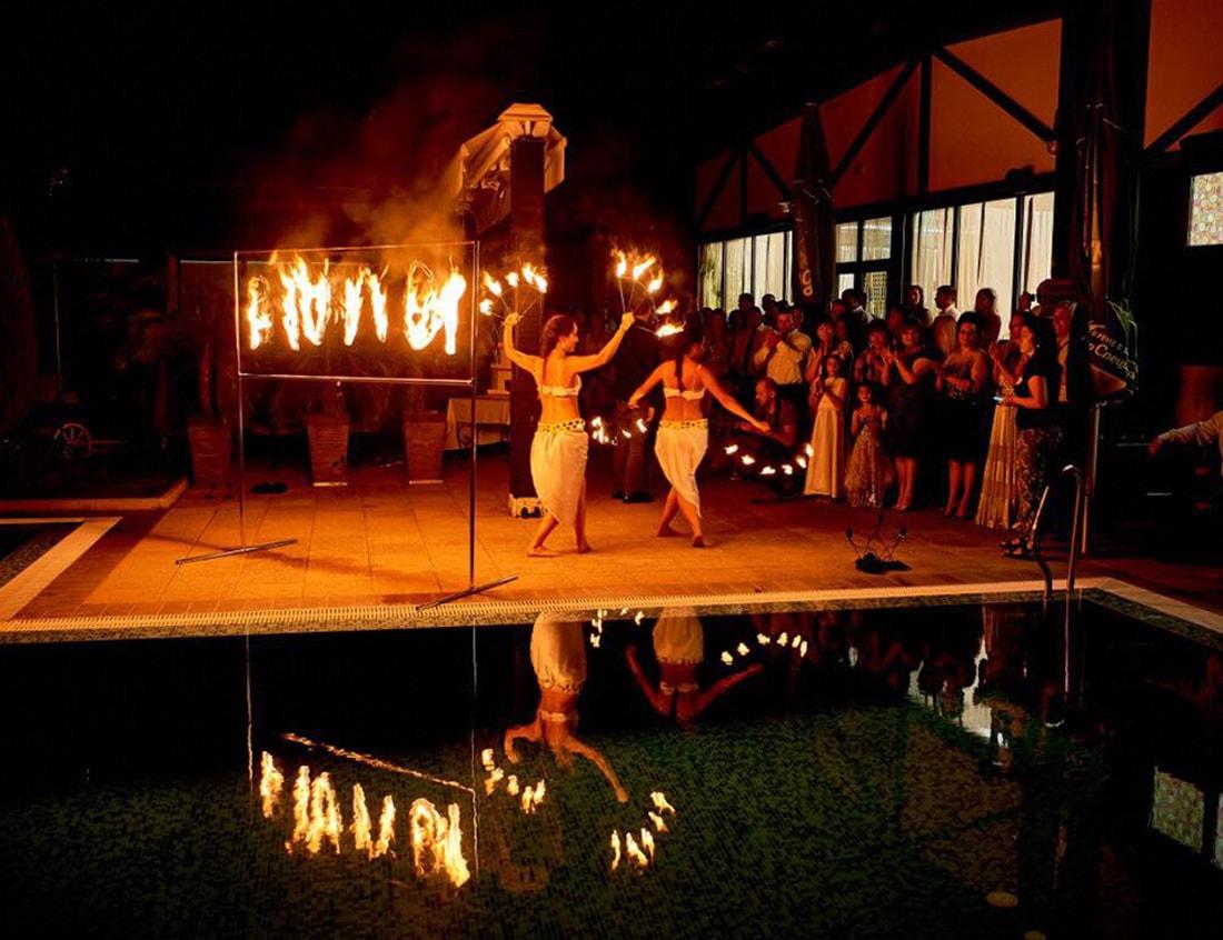 Огнено шоу с име